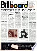 1972年10月7日