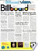 1971年5月15日