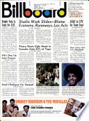 1971年10月30日
