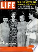 1959年8月10日