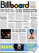 1973年4月7日