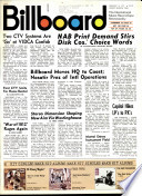 1971年2月13日