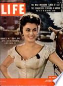 1955年8月22日