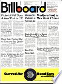 1971年1月30日
