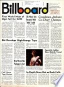 1971年1月9日