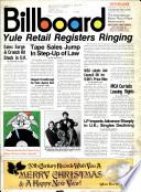 1973年12月22日
