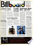 1972年7月29日