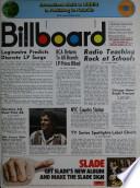 1973年1月27日