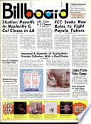 1972年9月23日