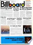 1973年5月26日