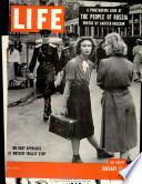 1955年1月17日