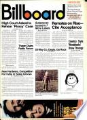 1973年9月1日
