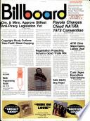 1973年8月11日