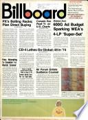 1973年7月14日