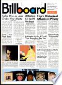 1970年3月14日