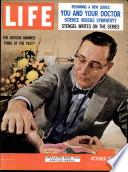 1959年10月12日