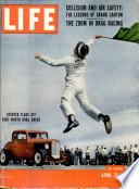 1957年4月29日