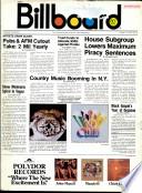1974年8月31日