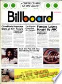 1974年8月10日