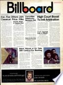 1974年7月13日