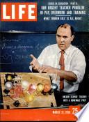 1958年3月31日