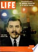 1957年4月15日