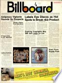 1974年7月6日