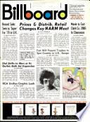 1971年3月13日