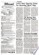 1970年7月4日