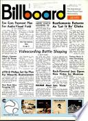 1970年6月6日