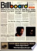 1970年7月25日