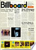 1970年6月27日