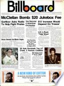 1974年12月14日