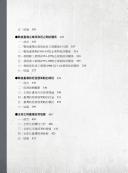 第 x 頁
