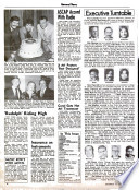 1972年12月16日