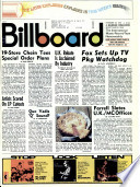 1972年11月25日