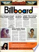 1974年7月27日