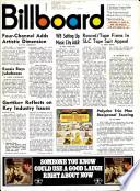 1971年12月4日