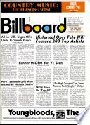 1970年10月17日