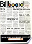 1970年9月12日