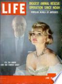 1959年6月29日