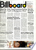 1970年12月12日