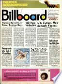 1972年7月22日