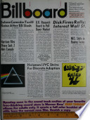 1973年3月3日