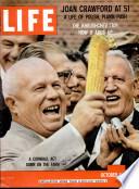 1959年10月5日
