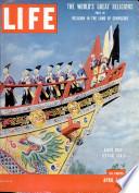 1955年4月4日
