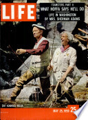 1959年5月25日