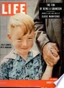 1955年8月29日