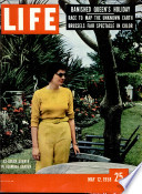 1958年5月12日