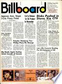 1971年9月4日
